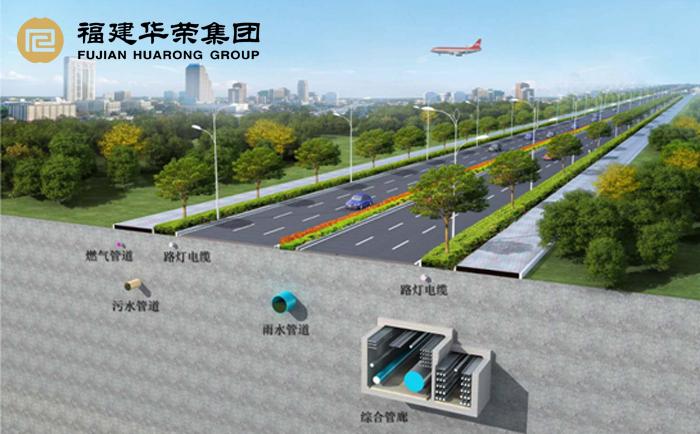 翔安东路(海翔小道-翔安南路段)综合管廊工程