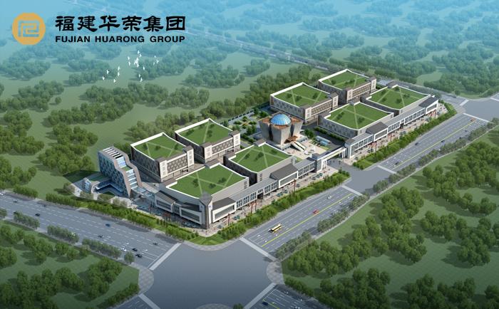 平潭对台中药材交易中心及中药材跨境电子交易平台设计施工工程总承包EPC