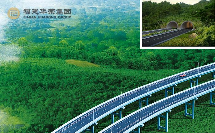 福州永泰二环路古岸桥至马洋桥段PPP工程
