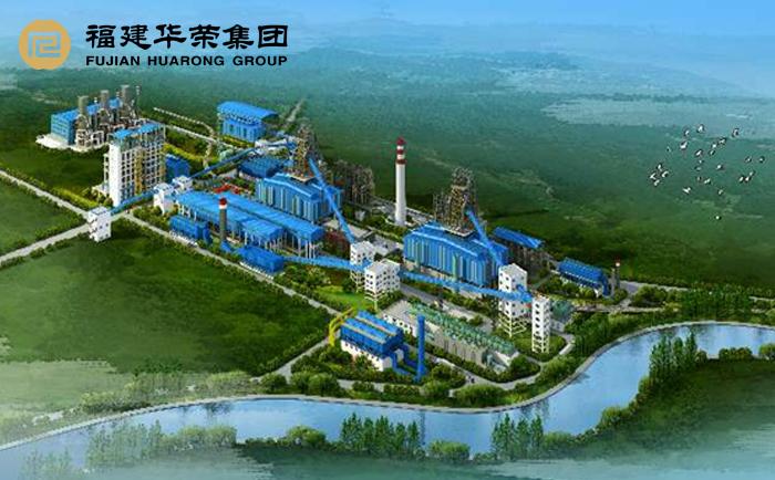 福建罗源闽光钢铁有限责任公司综合原料场供料系统一期项目施工承包工程